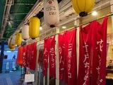 20201018_kenminsakaba.jpg