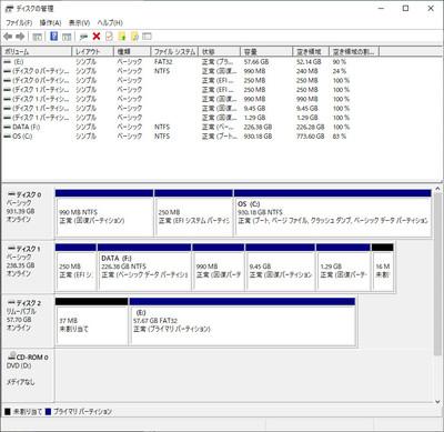 20201025_disk.jpg