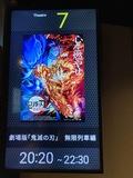 20201031_kimetsu.jpg