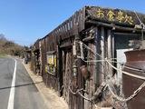 20210221_nakagawa1.jpg