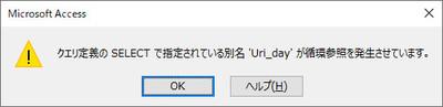 20210309_access1.jpg