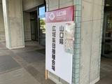 20210808_iwakuni.jpg