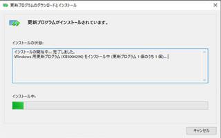20210904_windowsupdate.jpg